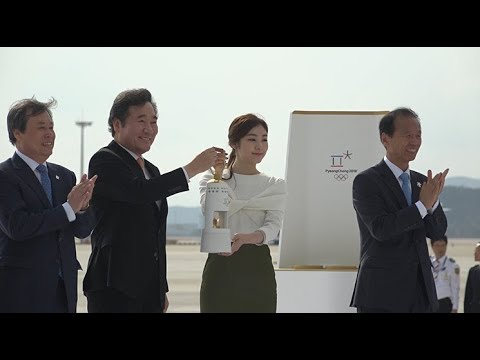 30년만에 돌아온 '올림픽 성화' 2018km 대장정 돌입
