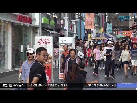 한중 사드갈등 '훈풍', 올림픽흥행 '청신호'
