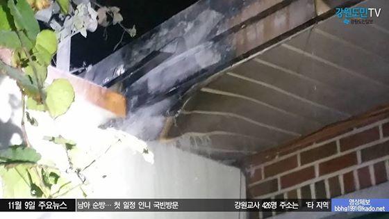 '오늘은 소방의날'…화재주의보 발령