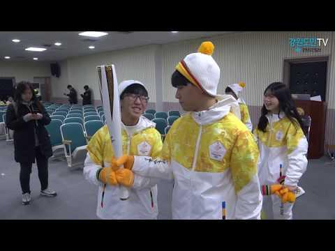 올림픽 성화 전라도권역 봉송…AI 발생 '촉각'