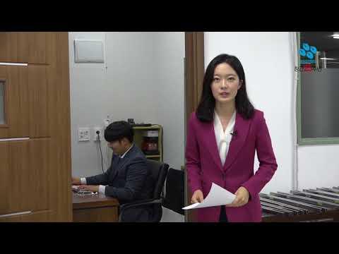 강원도민일보 창간25주년