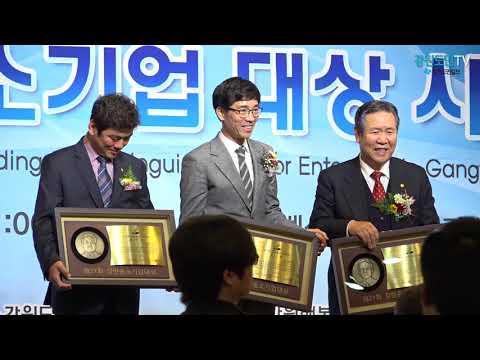 도내 유망기업 선정 중소기업대상에 '서울에프엔비'