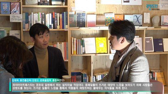 문화올림픽 유산 창출을 위한 신년 좌담회