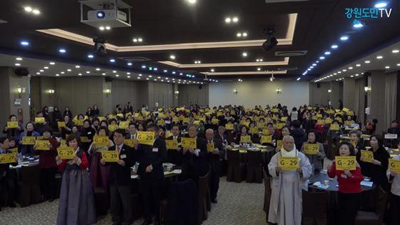 """""""평화올림픽 강원 여성의 힘 모으자"""" 2018 강원여성 신년인사회"""