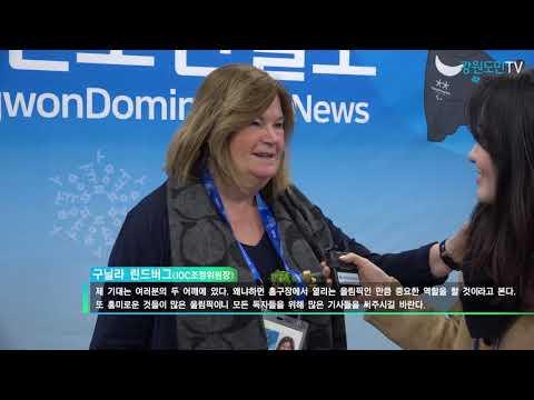"""MPC 개관식,린드버그 """"강원 언론에 기대 크다"""""""