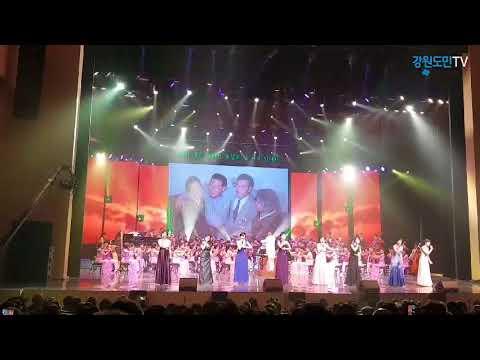 북한 삼지연관현악단 공연