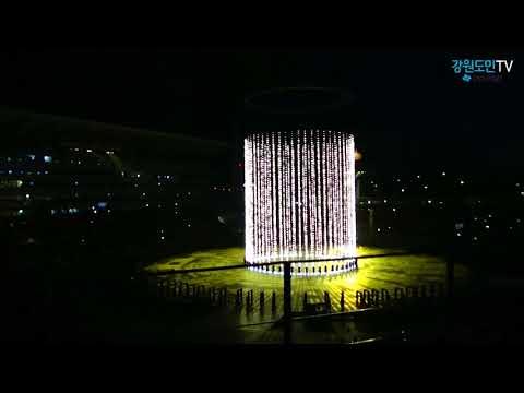 2018평창동계올림픽 개막,17일간의 스포츠 축제가 시작됐다!