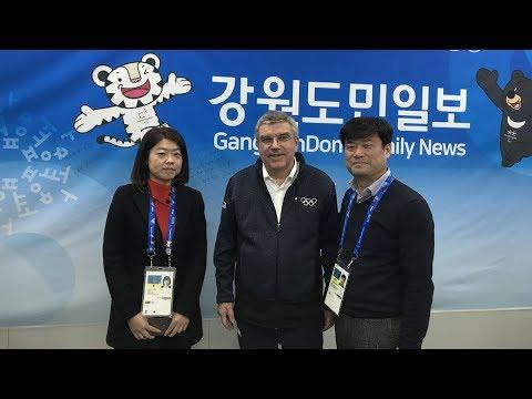 토마스 바흐 국제올림픽위원회(IOC)위원장 MPC 방문