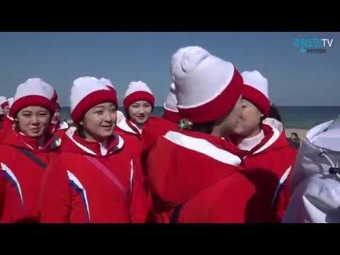 북한응원단, 강릉 첫 나들이