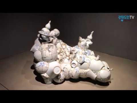 올림픽파크 내 문화공간,'문화ICT관'