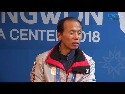 최문순 지사 2018평창동계올림픽 결산 대담