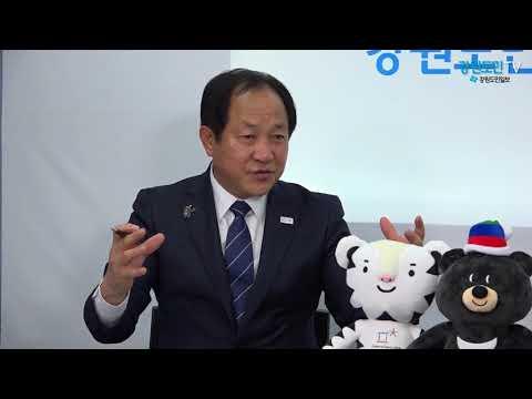 [평창올림픽 개최지 단체장에게 듣는다] 심재국 평창군수
