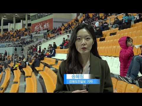 강원FC 첫 야간경기 축제분위기