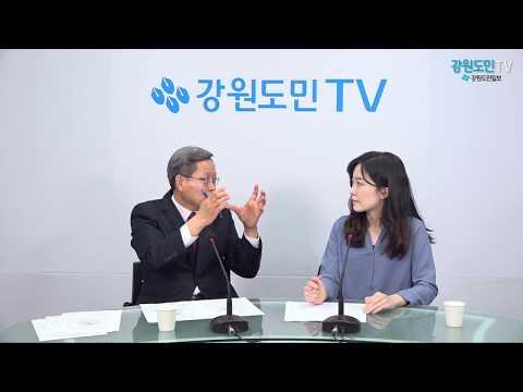 강원도민TV 대담 '임정열 도선관위 사무처장'