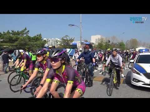 두 발로 그려가는 '평화', 강원 자전거대행진