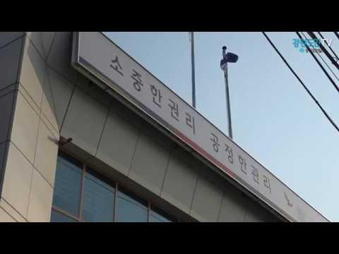 [6·13 지방선거] 춘천시장 선거 3파전