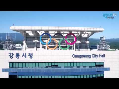 [6·13 지방선거] 강릉시장 선거 4파전