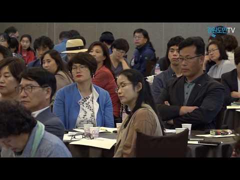 [최문순vs정창수]사회복지 정책 토론