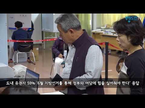 선거 포문 열렸다…유권자들의 생각은?