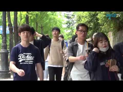 강원도민 유권자 83.8%, 역대최고
