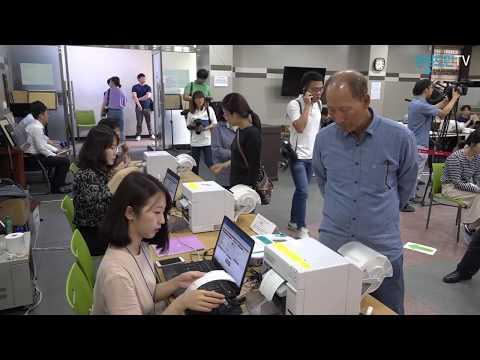 [6·13 지방선거] 사전투표 첫날 순조롭게 진행