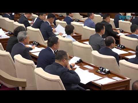 제10대 도의회 임기 시작…의장 한금석,부의장 박윤미·함종국