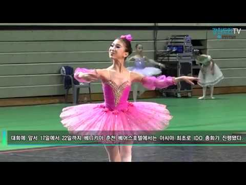 '호반의 도시' 춘천, 춤에 물들다