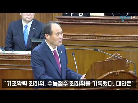 제 276회 강원도의회 제 1차 정례회