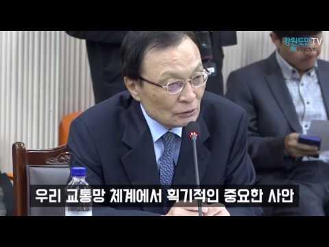 2018 더불어민주당 강원도 예산정책협의회