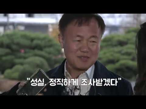 이재수 춘천시장 검찰 출석