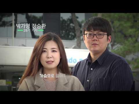 강원도민일보 창간 26주년 기념동영상