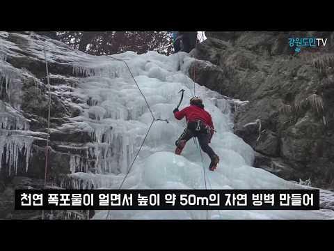 춘천 근교에서 즐길 수 있는 겨울스포츠
