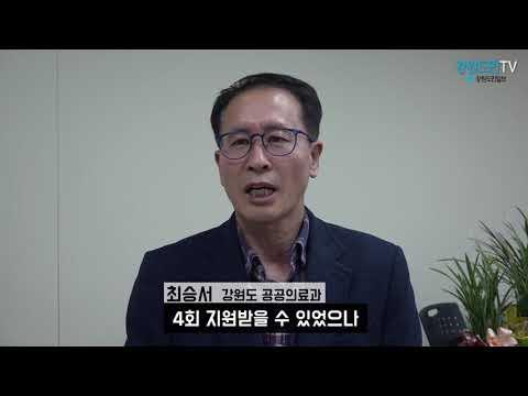 '난임부부' 정부지원 대폭 확대