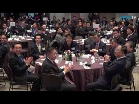2019 출향 강원공직자 신년교례회