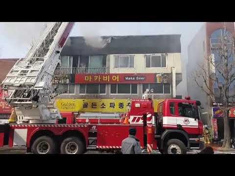 강릉 포남동의 한 가구점 화재 발생