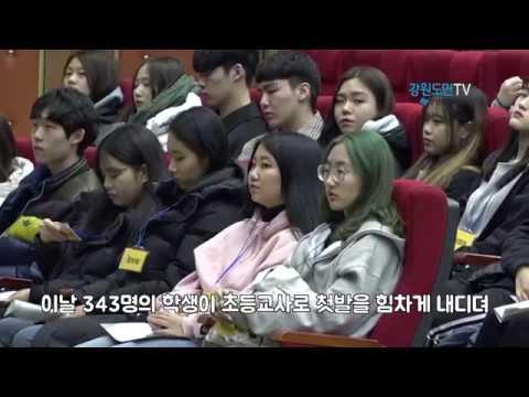 """새내기 입학식 풍성 """"사회 첫발 내디뎌"""""""