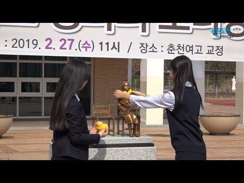 학생 손으로 만든 '평화의 소녀상'