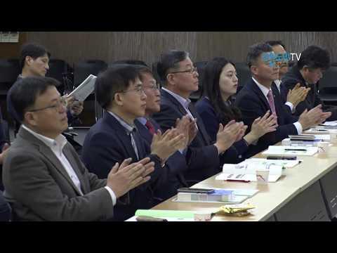 제4차 국가균형발전 5개년 계획 지역순회 토론회