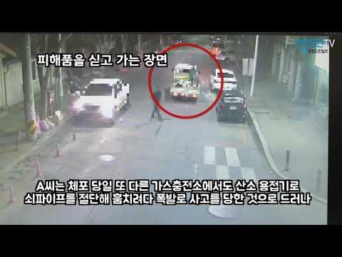 홍천의 한 고물상에서 가드레일용 쇠기둥 훔친 50대 구속