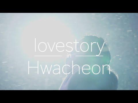 'lovestory in Hwacheon' 화천 산천어축제에서 멋진 추억을 만들어보세요