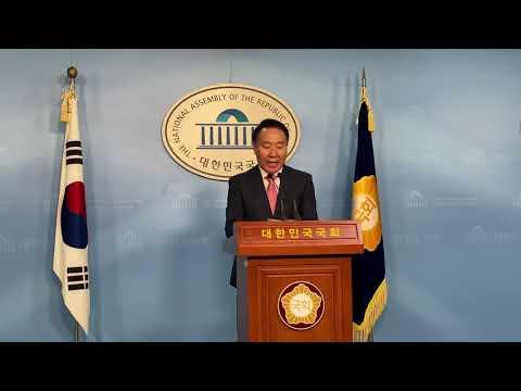 염동열 국회의원 4·15총선 불출마 선언 기자회견 영상