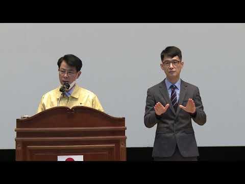 강릉 코로나19 기자회견 현장영상(3월1일)