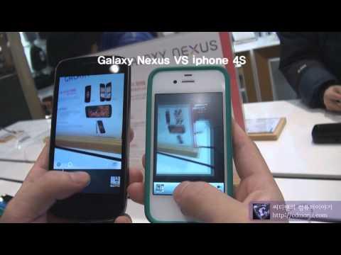 갤럭시Nexus vs 아이폰4S