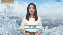 Olympic in Pyeongchang (평창동계올림픽 엠블럼)