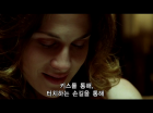 S 중독자의 고백, 뮤직 스토리 예고편