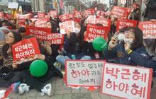 [생중계] 춘천 시국선언 촛불 집회