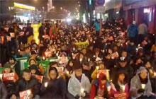 춘천 김진태 국회의원 사무실 앞 촛불집회