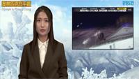 Olympic in Pyeong chang (신규 종목 알파인스키 팀이벤트,스노우보드 빅에어)