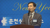김진태 국회의원 신년인사회