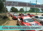 2011 KOREA RALLY SUPER STAGE